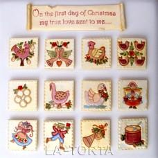 Печворк 12 днів Різдва