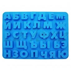 Силиконовая форма Русский алфавит 3D (большой)