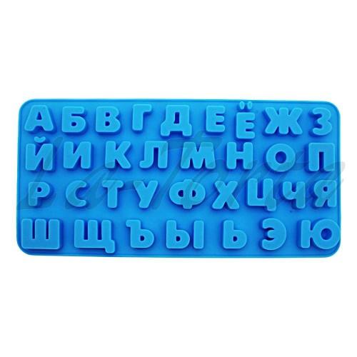 Силиконовая форма Русский алфавит 3D (маленькая)