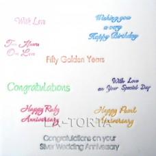 Пэчворк Свадебные надписи