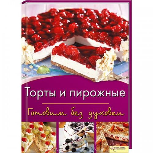 Торты и пирожные от Д-р Эткера