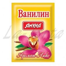 """Ванилин """"Ямуна"""" Аромат Люкс"""