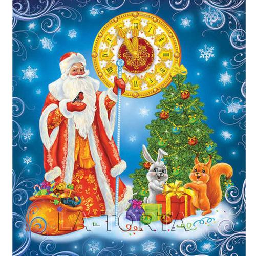 Вафельная картинка Дед Мороз и подарки 20х20