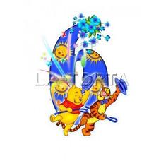 Вафельная картинка Детские цифры 6 Винни и Тигра 8х14