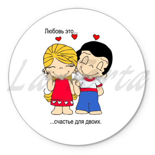 Вафельная картинка Love Is... р-р 14х14см
